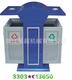 钢板冲孔分类垃圾桶-3303-13650