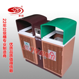 户外分类果壳箱 -0702-13746