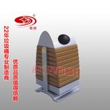 钢木果皮箱 -2003-13540