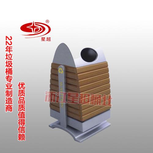 钢木果皮箱-2003-13540