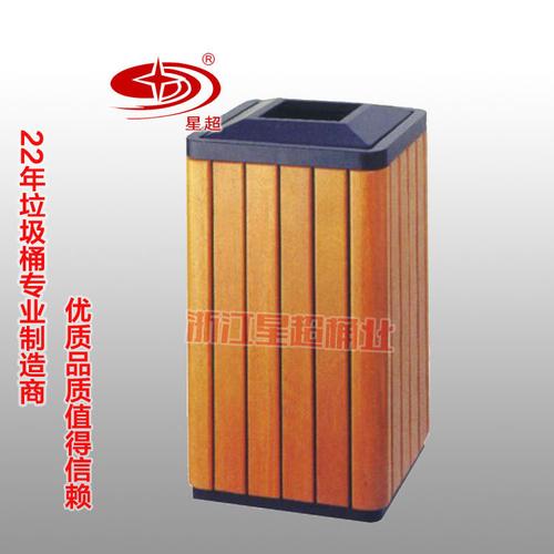 户外钢木垃圾桶-2209-13495