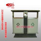 户外分类不锈钢投口环卫垃圾桶 -1903-19856