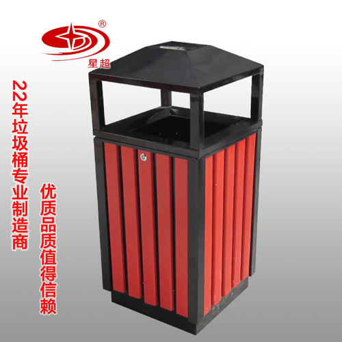 户外垃圾桶-2105-13468