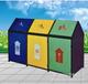 三分类大型垃圾桶-5607-33889