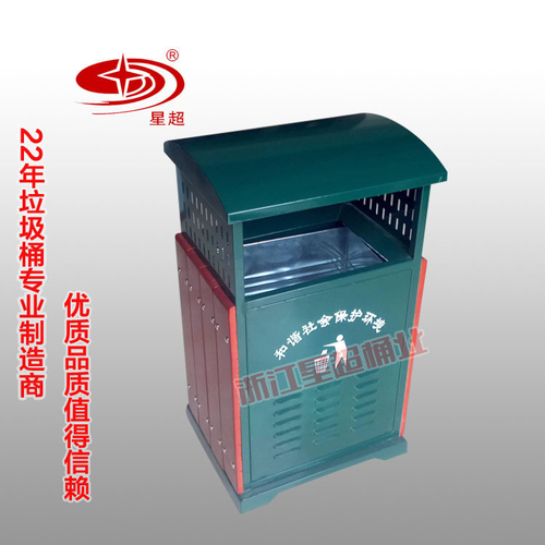 防腐木垃圾桶-0207-12568