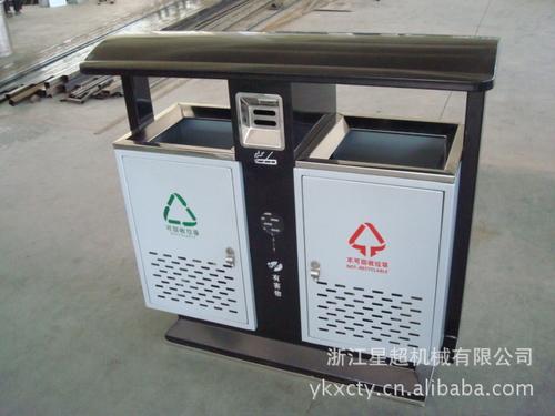钢板冲孔环卫垃圾桶-