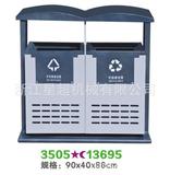 分类垃圾桶 -2601-68560