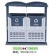 分类垃圾桶-2601-68560