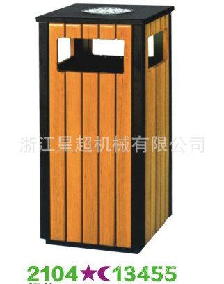 环保钢木垃圾桶-2104-13455