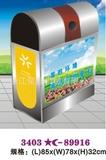 不锈钢环卫垃圾桶 -3707-89916