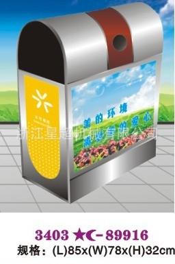 不锈钢环卫垃圾桶-3707-89916
