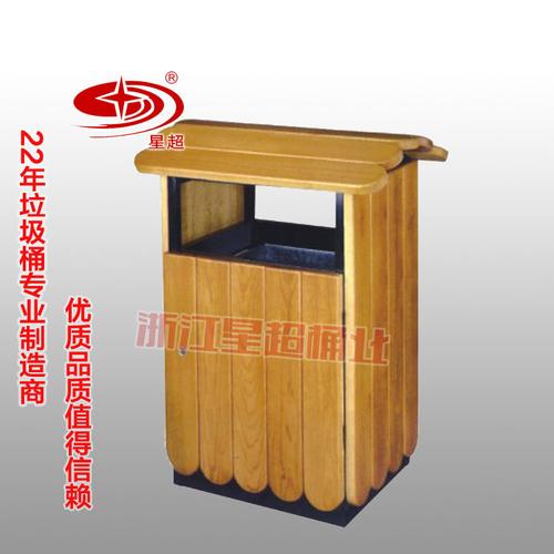 景区防腐木果皮箱-1902-13580