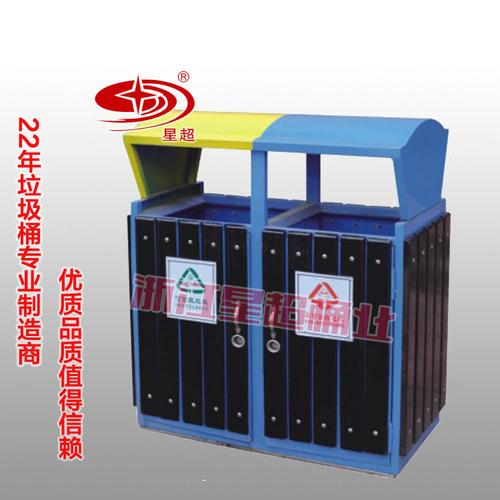户外垃圾桶-0406-18499