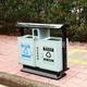 环卫垃圾箱-XC-003