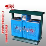 户外分类垃圾箱 -2702-13650