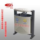 环卫分类垃圾桶果皮箱 -3001-13595