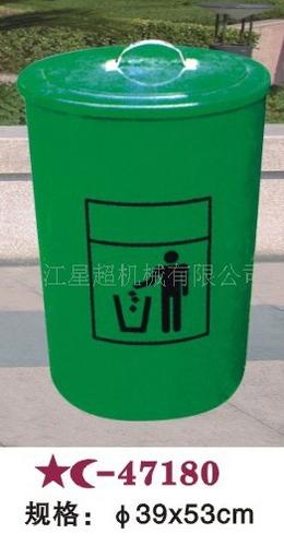 不锈钢垃圾桶-N-2809