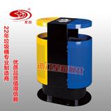 户外分类垃圾桶 -4001-13550