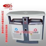 钢板分类垃圾桶 -2603-13650