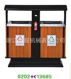 户外钢木垃圾桶 -0202-13685