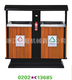 户外钢木垃圾桶-0202-13685