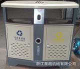 户外分类垃圾桶 -2012年款