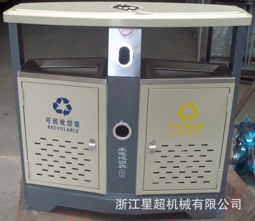 户外分类垃圾桶-2012年款
