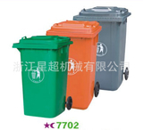 彩色阻燃塑料垃圾桶 -7702