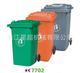 彩色阻燃塑料垃圾桶-7702