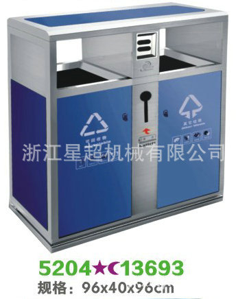 方形户外钢板垃圾桶-5204-13693