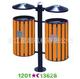 分类防腐木钢木垃圾桶-1202-13628