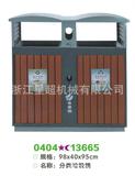 钢板喷塑垃圾桶 -0404-13665