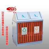 环卫垃圾桶 -1403-13685