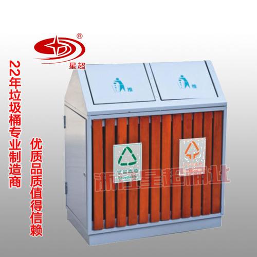 环卫垃圾桶-1403-13685