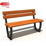户外铁艺休闲椅 -3703