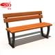 户外铁艺休闲椅-3703