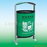 摇摆式环保材质户外垃圾桶 -4903-24218