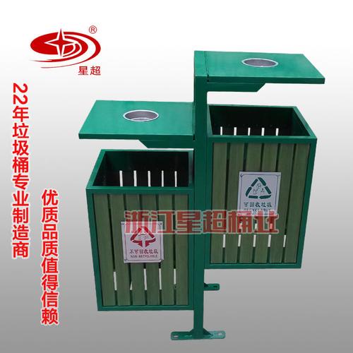 户外园林垃圾桶-0807-16583