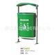 环卫玻璃钢模压桶-0401