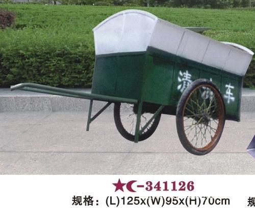 人力2轮手推垃圾车-6307-341126