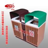 塑木垃圾桶 -0702-13746