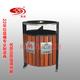 钢木垃圾桶-1701-13515