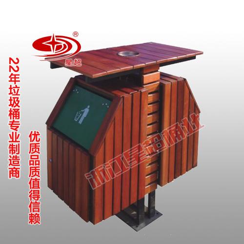 防腐木垃圾桶-1003-13750