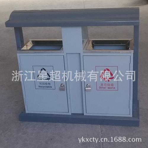 钢板烤漆环卫垃圾桶-4703-13728