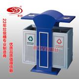 环卫垃圾桶果皮箱 -2608-92719