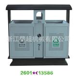 方形钢板冲孔垃圾桶 -2601-13586