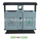 方形钢板冲孔垃圾桶-2601-13586