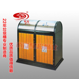 封闭式钢木垃圾桶 -1102-13665
