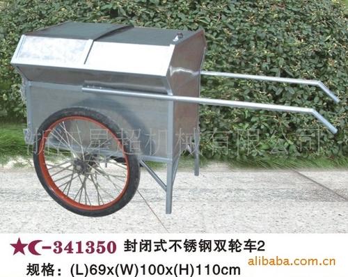 不锈钢人力两轮垃圾车-5502-341350