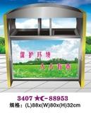 户外不锈钢分类垃圾桶 -3708-88953